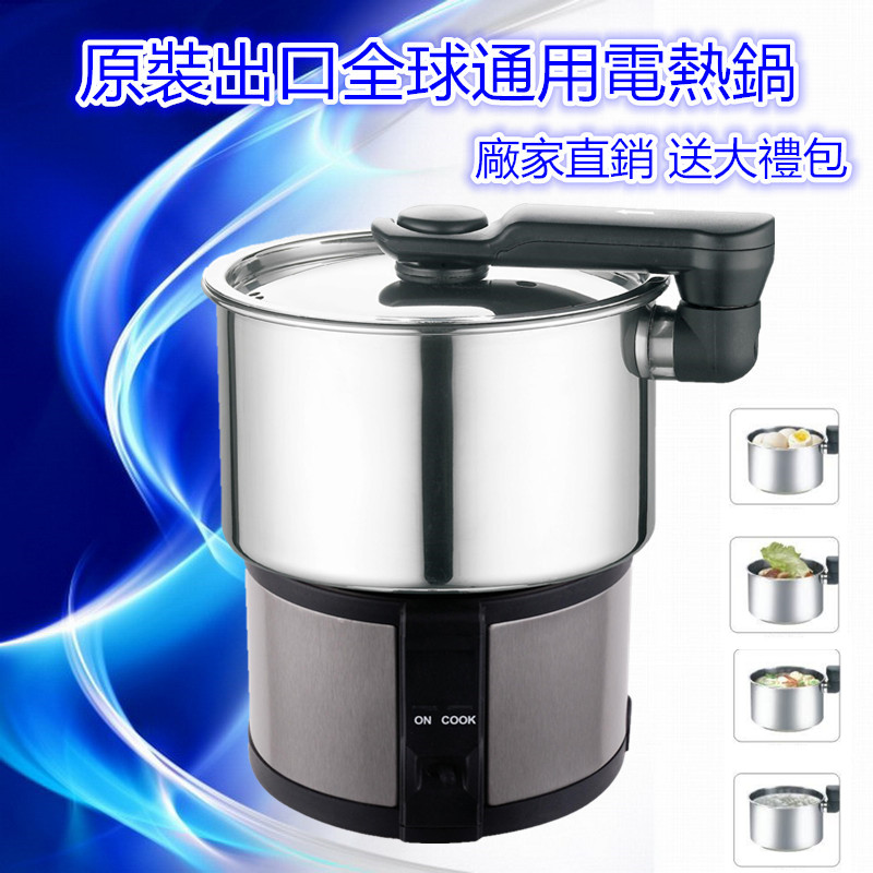 nice Dual Voltage Kitchen Appliances #8: General dual voltage mini stainless steel travel pot electric heating pot  cooking pot portable lunch box