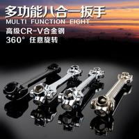 Urijk 8 IN 1 Household Wrench 12 15mm 16 16mm Socket Wrench Spanner Key Multi Tool