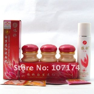 Original YiQi Beauty Whitening cream 2 1 Effective In 7 Days facial cleanser red cover