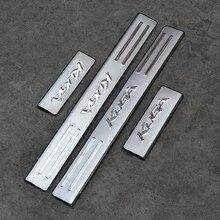 Автомобильные аксессуары Нержавеющая сталь боковой двери Накладка порога отделка Подходит для Ford Kuga Escape 2012 2013