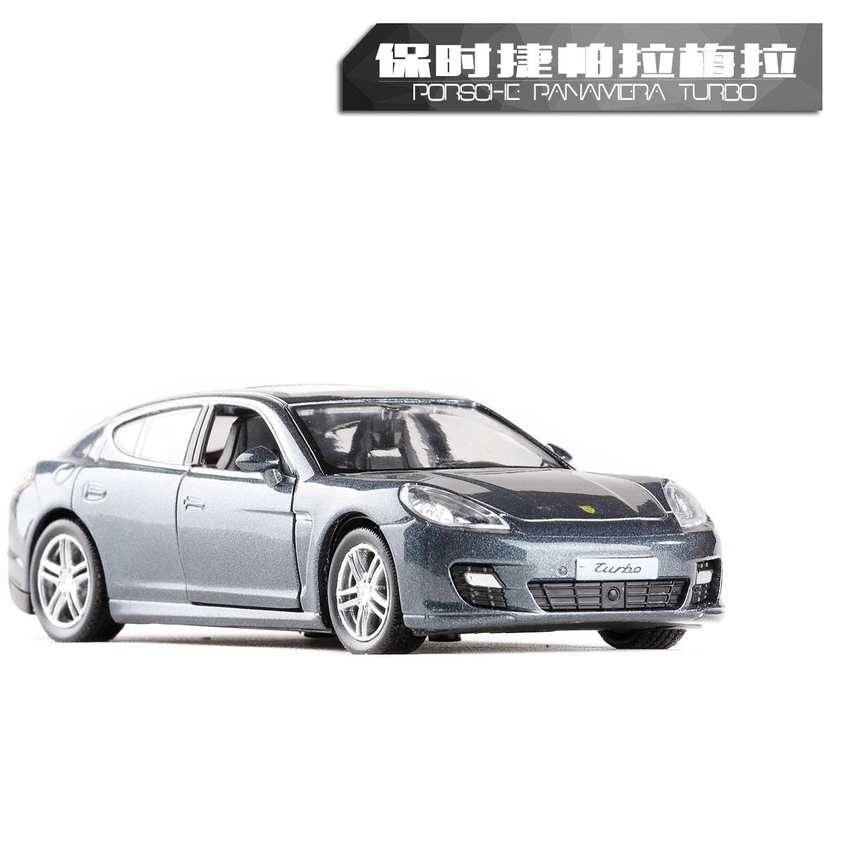 High Simulation RMZ City 1:36 Exquisite Metal Car Styling Porsch Panamera Limousine Alloy Diecast Pull Back Model Toy Car Gifts