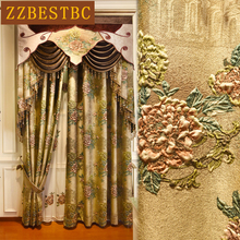 Brown top thick 4D jacquard villa blackout curtains for living room classic elegant embossed bedroom hotel