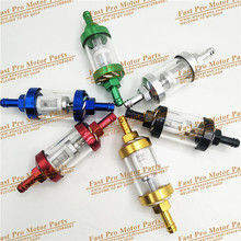 5/16 8mm Universal Dirt Bike Motorcycle Fuel Filter Motorbike Oil  Scooter Accessories For dirt bike/pit bike use