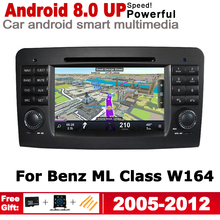2 Din Car Multimedia Player For Mercedes Benz ML Class W164 2005~2012 NTG Android Radio GPS Navigation Autoaudio Bluetooth WiFi 2 din android 9 0 px30 car radio for mercedes benz ml class w164 ml350 ml300 car multimedia player stereo audio gps dvd wifi ips