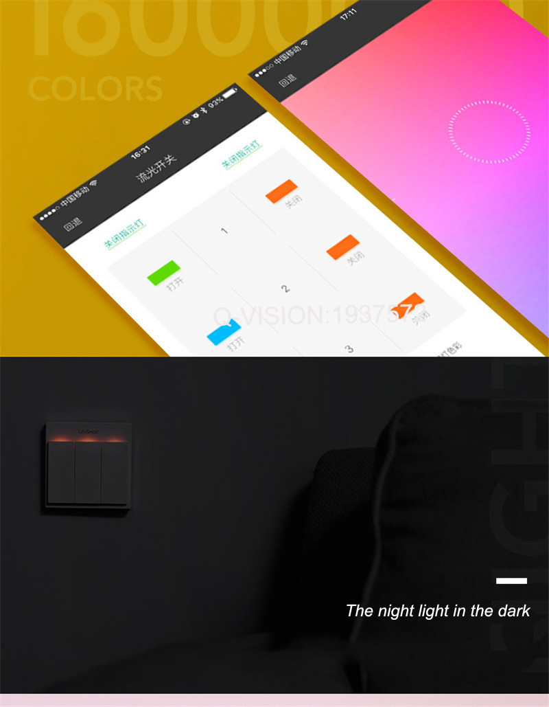 Lifesmart UK Type Blend Streamer Smart Switch Cell Phone APP Remote Control 16 million Color RF433 AC220V Smart Home IOS Android-5