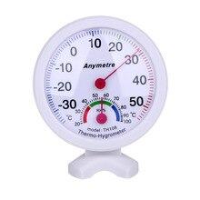 Hygrometer Temperature-Humidity-Meter Outdoor Analog White Mini Centigrade