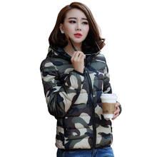 Chaqueta corta de algodón de plumas de camuflaje de invierno 2020 para mujer, abrigo de Parka con capucha de invierno, ropa cálida de algodón de gran tamaño 874