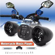 цена на Waterproof 12V Motorcycle  mp3 player FM radio music sound system
