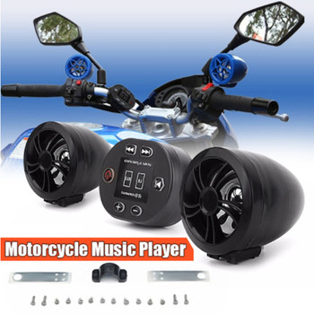 цена на Support Bluetooth Waterproof 12V Motorcycle  mp3 player FM radio music sound system