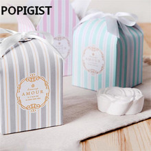New European Stripe Candy Box Wedding Favors Supplies Baby Shower Birthday Party Event Gift Pastry Packing Boxes Bag 8x8x8cm