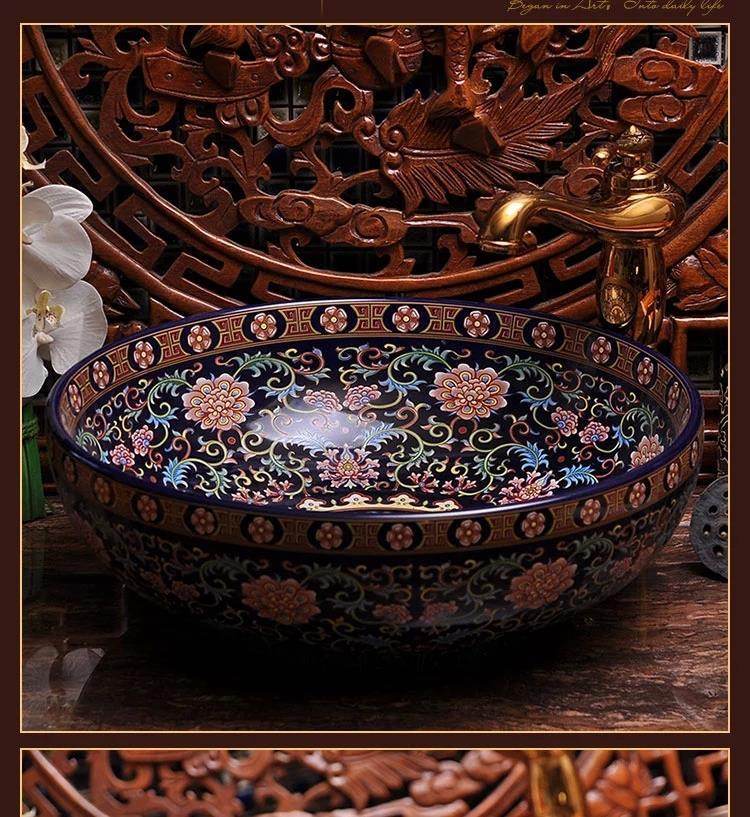 Europe Vintage Style Ceramic Art