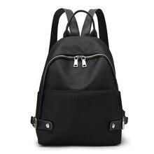 2017 Для женщин Пояса из натуральной кожи сумка бренд Рюкзаки известный дизайнер рюкзак женский рюкзаки для девочек-подростков школьные сумки новый C277