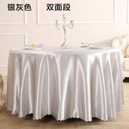 quality plain restaurant hotel round table cloth for weddings parties hotels restaurant