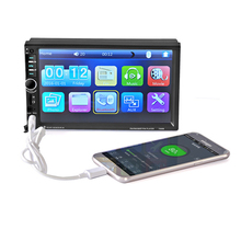 7060B 7 Inch Bluetooth TFT Screen Car Audio Stereo MP3/MP4 /MP5Player 12V Auto 2-Din Support AUX FM USB SD MMC Support for JPEG,