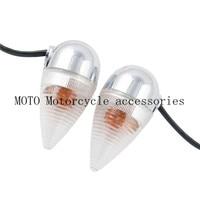 Free shipping motorcycle turn signal signaling lights For XV1900 XV 1900 2006 13 07 08 09 10 11 12 Motorbike Rear Lighting Lamp|  -