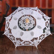 Женские свадебные зонтик выдалбливают Вышивка кружево Сплошной Белый Цвет Романтический реквизит для фотосессии с деревянной ручкой 8 ребра