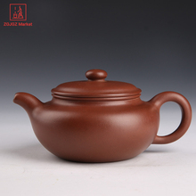 Yixing Da Hong Pao Pug Zisha Teapot Handmade Purple Clay Tea Pot Chinese Master ZhouYouBao Works Keemun Black Tea Kettle(China)
