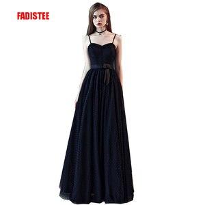 Image 1 - FADISTEE חדש הגעה מודרני מפלגה שמלת ערב שמלות נשף טול Vestido דה Festa שחור סטרפלס דפוס טול ארוך סגנון