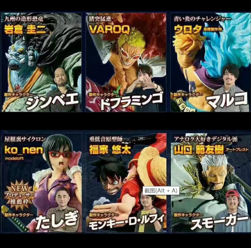 Anime one piece figure Luffy Jimbei  Donquixote Model Toy for collection full set for boyfriend gift anime one piece dracula mihawk model garage kit pvc action figure classic collection toy doll
