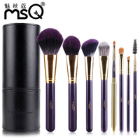 New High Quality 8pcs Set Makeup Brushes Professional Cosmetics Brush Set Synthetic Hair With White Cylinder