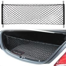 범용 자동차 트렁크 후면 스토리지화물화물 나일론 탄성 메쉬 90x30 CM/40x110 CM 4 개의 플라스틱 후크 포켓과 그물 홀더 새로운