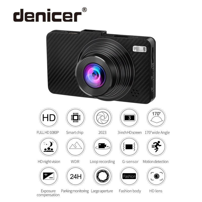 Denicer フル Hd 1080P 車 Dvr 3.0 インチ画面の Dvr Registrator 170 度広角ダッシュカムデジタルビデオレコーダービデオカメラ  グループ上の 自動車 &バイク からの DVR/ダッシュカメラ の中 2