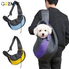 Новое поступление собака спереди сумки лоскутное Дизайн Pet дышащий рюкзаки мелких домашних животных Тедди Чихуахуа несущей