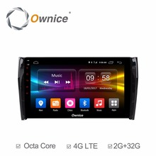 for Skoda KODIAQ 2016 2017 CanBus Included Vehicle GPS Navigation Radio Stereo Android HeadUnit Multimedia Player DAB+ Computer