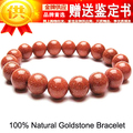 New Fashion Natural AA Grade Goldstone Bracelet,8~12mm Gold Stone Beaded Bracelets Bangles,Braclets for Women Men  Jewelry