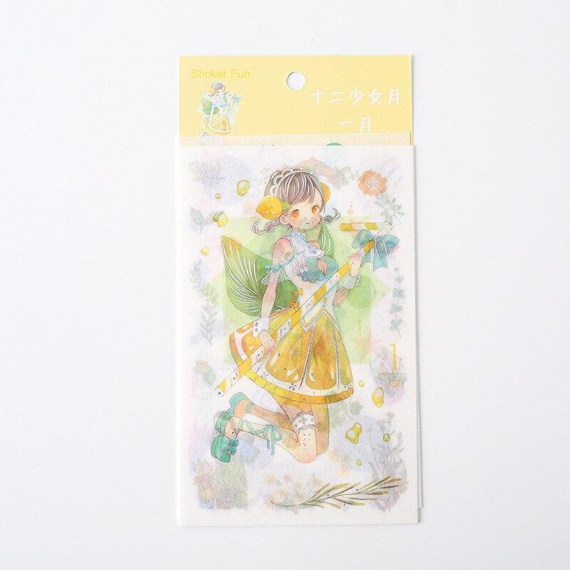Kawaii Милая наклейка для девочки в стиле декабрина и ветра, декоративная наклейка для ноутбука, декоративная наклейка для рисования, канцелярские товары - Цвет: 1