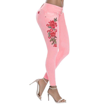 Embroidered Stretch Jeans  1