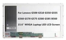 Для Lenovo G500 G510 G550 G555 G560 G570 G575 G580 G585 B560 15.6 «WXGA Ноутбук LED ЖК-Экран