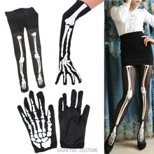Unisex Halloween Cosplay Skull Skeleton Bone Gloves Thigh Stocking Socks Women Party Cosplay Props Costume