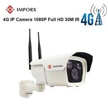 4G 1080P Bullet IP Camera