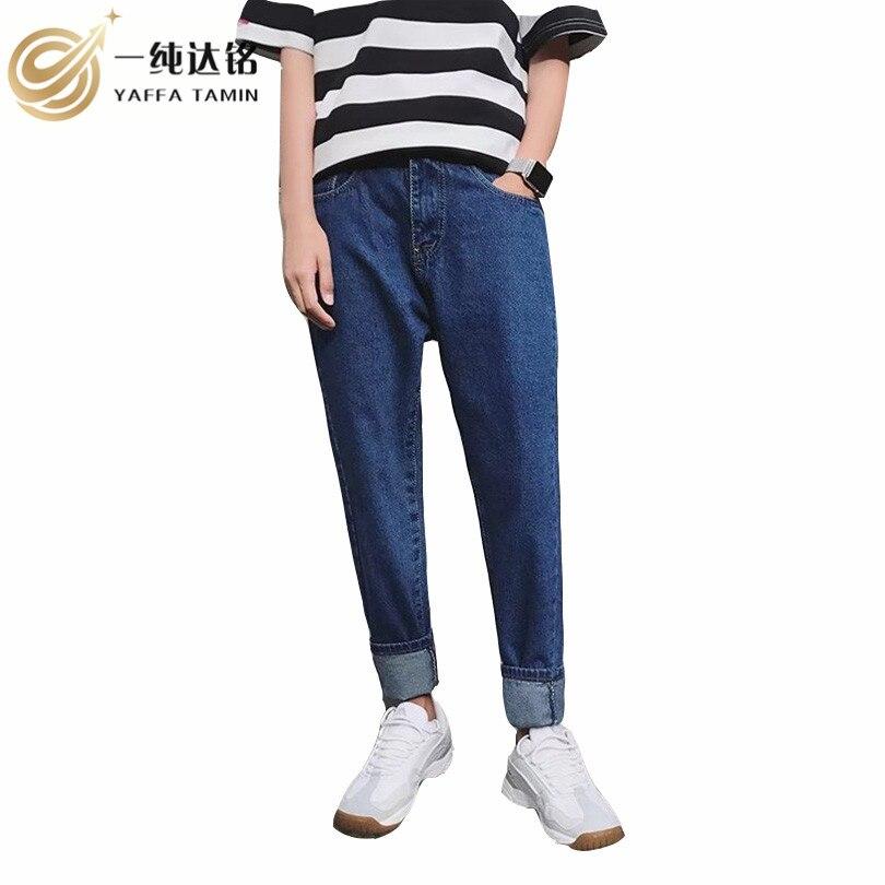 Blue Trousers Men Pant Jeans Cotton Polyester Slim Fit Blue Jeans Stretch Denim Pants Trousers Solid Pockets male Long Trousers