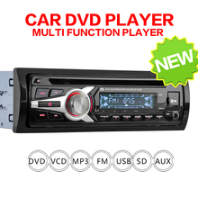 Universal one Din Automatic memory play High / bass electronic control car stereo Vehicle Radio CD player DVD 8619