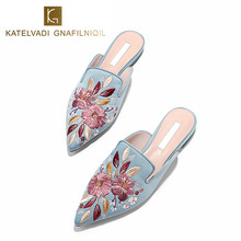 Luxury Embroidered Flats Mules Lady Slippers Blue Satin Slip On Pointed Toe Women Mules Outdoor Slipper Shoes Woman Slides K-148