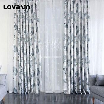 Lovalin 잎 정전 커튼 홈 섬유 창 장식 커튼 얇은 명주 코르티 패널 ...
