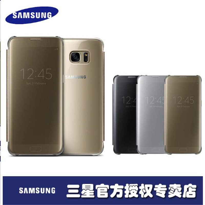 Цена за 100% Оригинальные Clear Mirror зеркало Smart Cover Case для Samsung Galaxy S7 S7 край флип чехол с Awakening функция EF-zg93