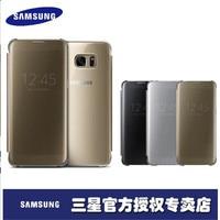 100 Original Clear Mirror Mirror Smart Cover Case For Samsung Galaxy S7 S7 Edge Flip Case