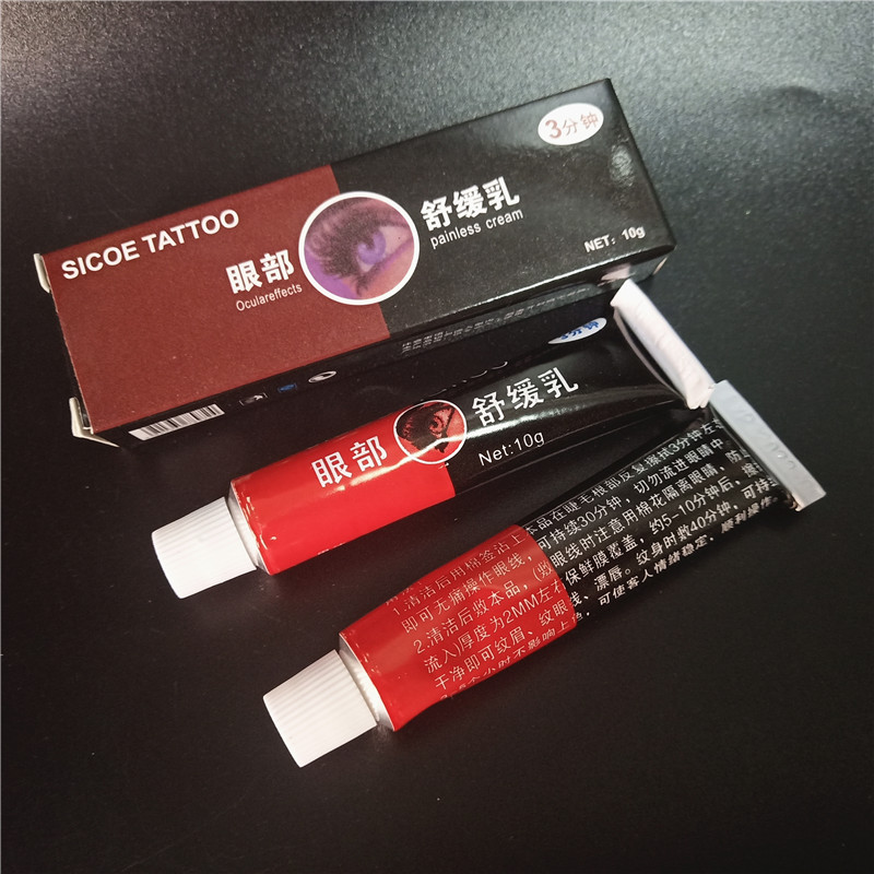 SICOE Tattoo Skin Cream Before Painless Care Gel Tattooing Permanent Makeup Operation Body Eyebrow Lips Piercing 10g