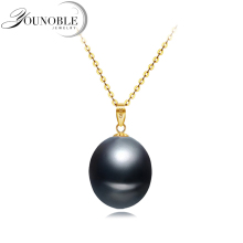 Natural Pearl Pendant 18K Gold for Women,Yellow 925 Silver Necklace Chain Wedding Gift fenasy 18k yellow gold pendant pearl jewelry au750 gold sqare pendant for lovers pearl pendants send with 925 silver necklace
