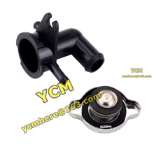 Water cooled CF250 CH250 Radiator Cap 172 Engine Tank Lid Cover ATV Scooter Motorcycle Engine Parts SXG-CF250