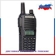 Доставка из Москвы! Черный Baofeng UV-82 Двухканальные рации 5 Вт 10 км 136-174 мГц и 400-520 мГц двухстороннее Радио baofeng Любительское Радио uv82