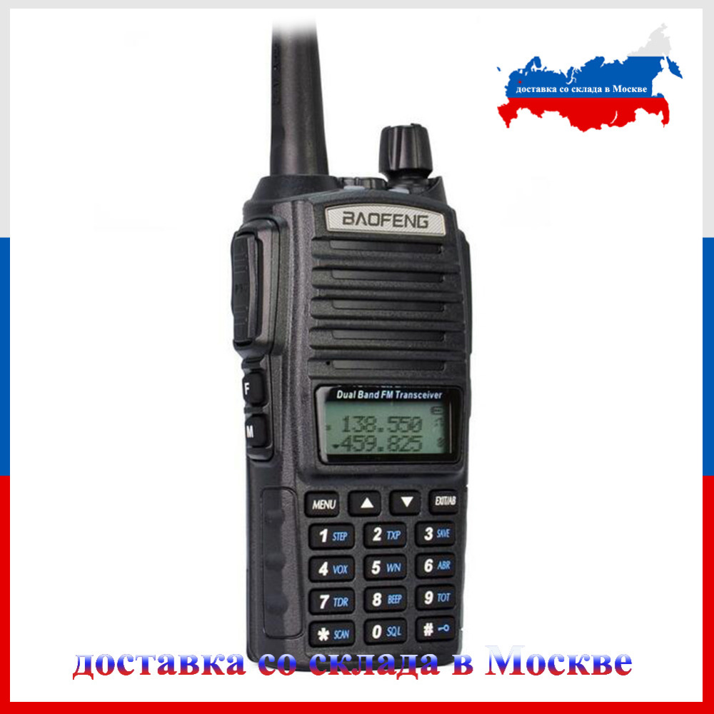 Shipping from moscow  Black BaoFeng UV 82 Walkie Talkie 5W 10km 136 174MHz 400 520MHz