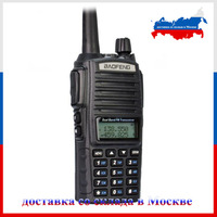 2015 New Black BaoFeng UV 82 Walkie Talkie 136 174MHz 400 520MHz Two Way Radio Free