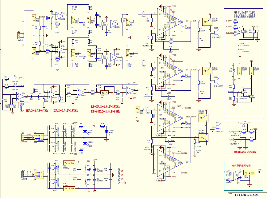 pcb board only 2.1 amplifier board tda7294 tda7293 amplifier ...