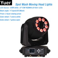 Spot Wash 2IN1 LED Moving Heads 1X120W White LED and 9X12W RGBWA UV 6IN1 Color Mixing LED Spot Washer Moving Head Lights