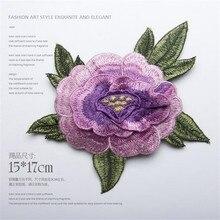 High Quality Purple Color Peony Flower Patch 15CM X 17CM Embroidery Strip Dress DIY Decorative Accessories