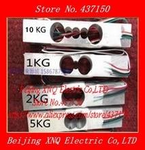 20PCS X   high precision resistor load cell electronic scale sensor 1KG 2KG 3KG 5KG 10kg 20kg L XN